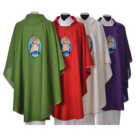 STOCK Pope Francis' Jubilee Chasuble with FRENCH writing s2