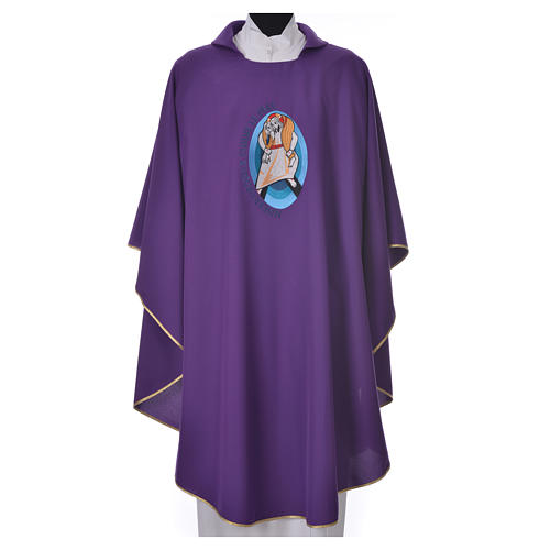 STOCK Pope Francis' Jubilee Chasuble with FRENCH writing 3