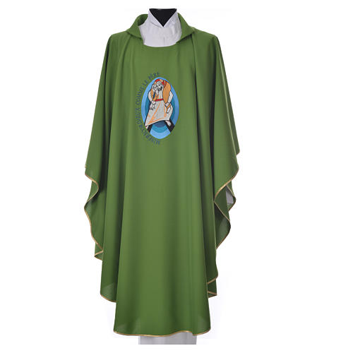STOCK Pope Francis' Jubilee Chasuble with FRENCH writing 5