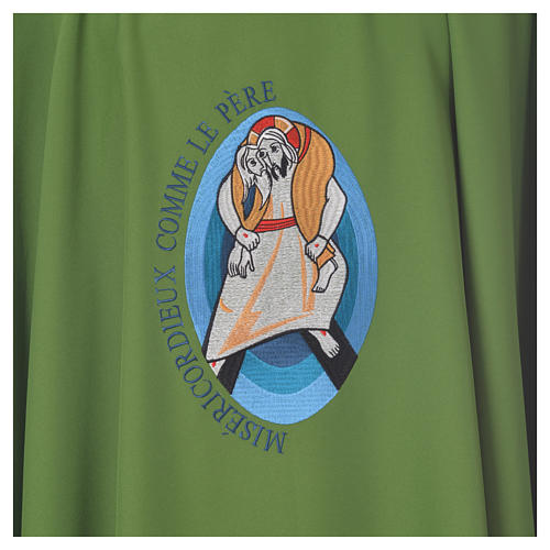 STOCK Pope Francis' Jubilee Chasuble with FRENCH writing 6