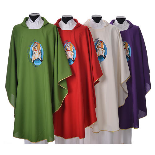 STOCK Pope Francis' Jubilee Chasuble with Spanish writing 1