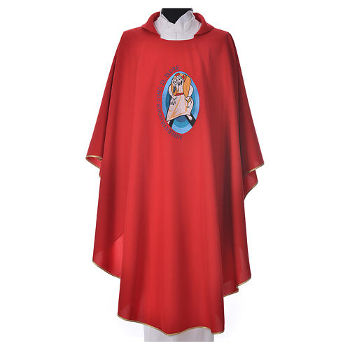 STOCK Pope Francis' Jubilee Chasuble with Spanish writing 5