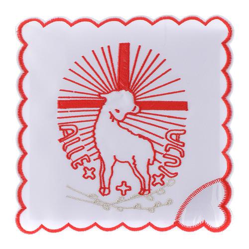 Service linge autel coton broderie rouge Agnus Dei 1