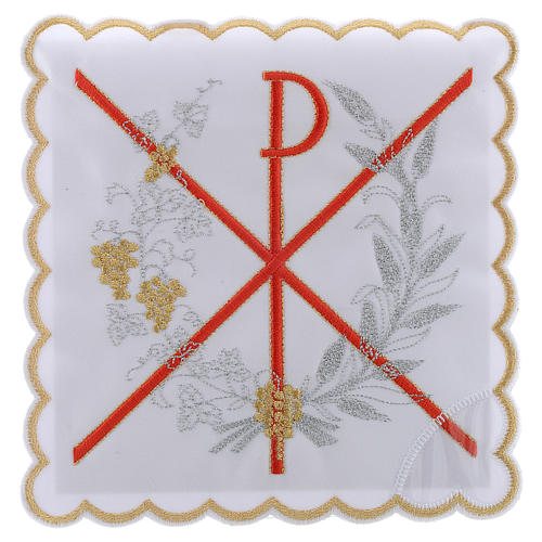Altar linen PAX symbol red embroidery, cotton 1