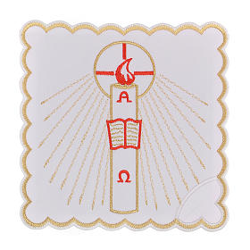Linge autel coton bougie Alpha Oméga flamme rouge s1