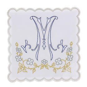 Altar linen blue embroidery Marian symbol, cotton s1
