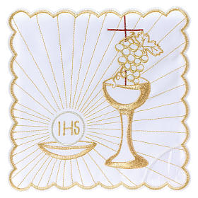 Set linge autel coton hostie calice raisin croix marron s1