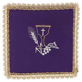 Chalice Veil (Pall) with Chalice decoration and Removeable Insert s5