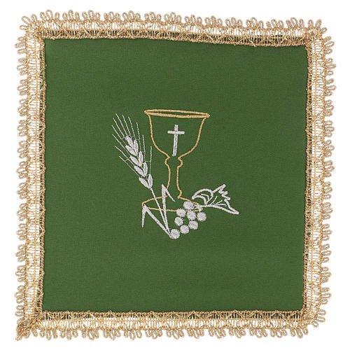 Chalice Veil (Pall) with Chalice decoration and Removeable Insert 2