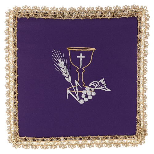 Chalice Veil (Pall) with Chalice decoration and Removeable Insert 5