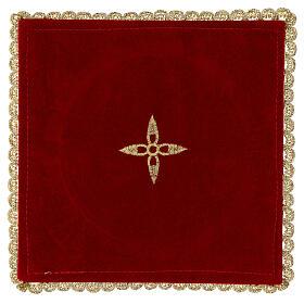 Pale pour calice en tissu brocart s4
