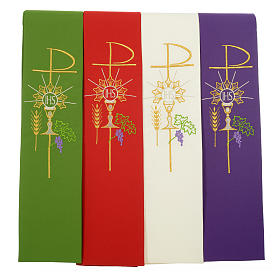 Clergy Stole in polyester with chalice, Eucharist, grapes and ear of wheat s7