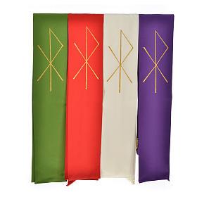 Étoles liturgiques: Etole liturgique 100% polyester symbole Chi-Rho stylisé