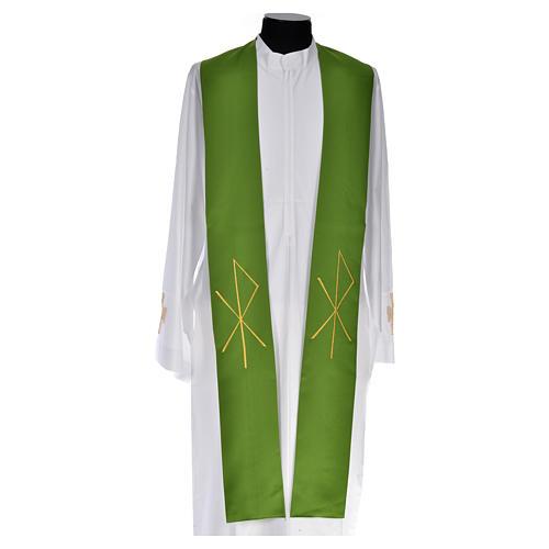 Etole liturgique 100% polyester symbole Chi-Rho stylisé 2