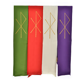 Clergy stoles: Priest Stole in 100% polyester with stylised Chi-rho