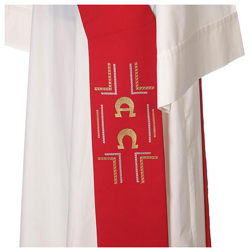 Deacon Stole in polyester with Alpha and Omega 3