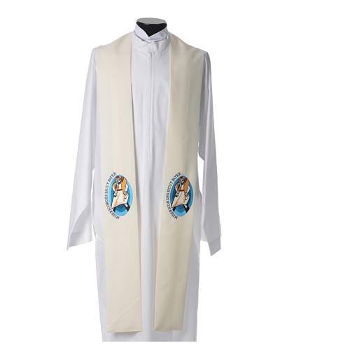 STOCK Pope Francis' Jubilee Stole with Latin writing 1