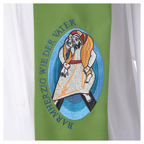 STOCK Pope Francis' Jubilee Big Stole with GERMAN machine embroided logo 7
