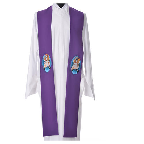 STOCK Pope Francis' Jubilee Big Stole with SPANISH machine embroided logo 3
