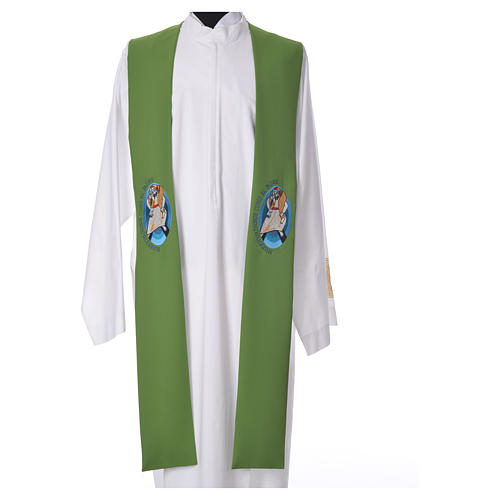 STOCK Pope Francis' Jubilee Big Stole with SPANISH machine embroided logo 6