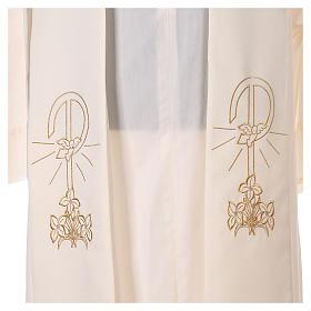Stola sacerdote ricamo dorato Pace Gigli su due lati polistere s2