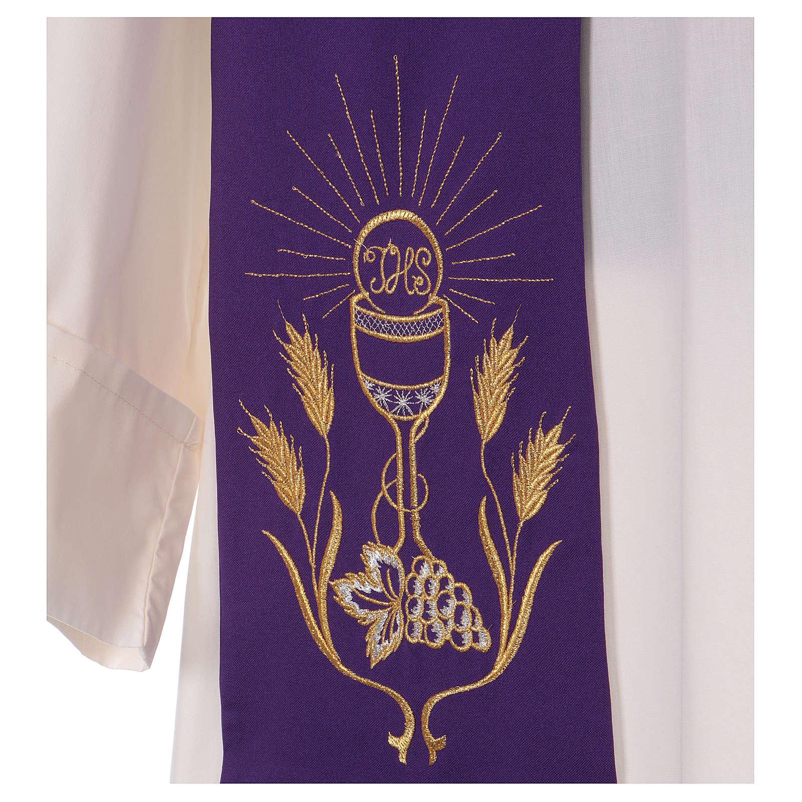 Estola bordado cáliz uvas espigas oro y plata doble cara Vatican 4