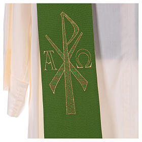 Reversible stole with XP Alpha Omega 100% polyester s3