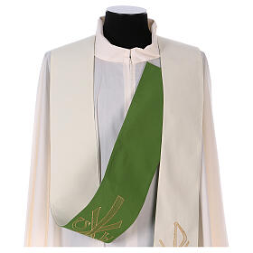 Reversible stole with XP Alpha Omega 100% polyester s5