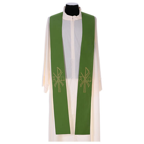 Reversible stole with XP Alpha Omega 100% polyester 1