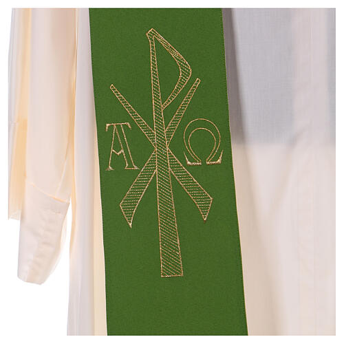 Reversible stole with XP Alpha Omega 100% polyester 3