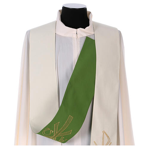 Reversible stole with XP Alpha Omega 100% polyester 5