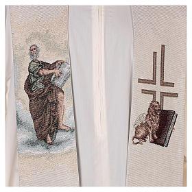 Étole Saint Marc Évangéliste avec lion ailé couleur ivoire s2