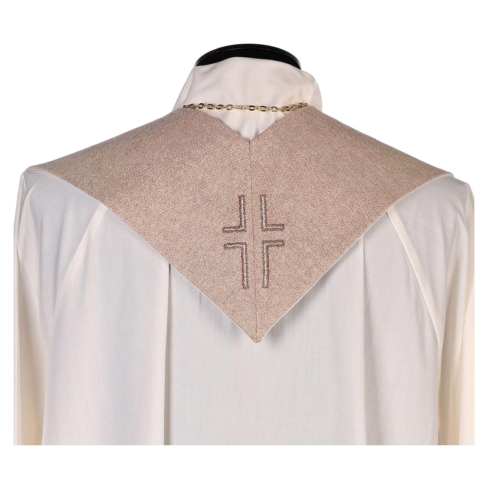 Étole Notre-Dame du Perpétuel Secours symbole marial beige 4