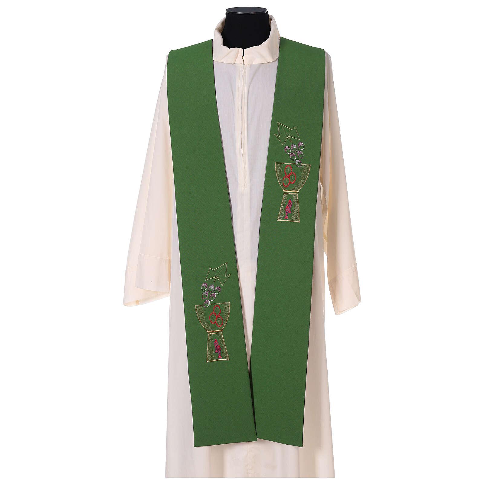 Étole liturgique calice et raisin bicolore verte et violette 100% polyester 4