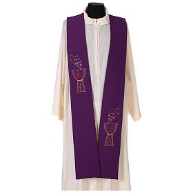 Étole liturgique calice et raisin bicolore verte et violette 100% polyester s1
