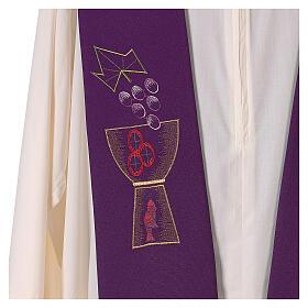 Étole liturgique calice et raisin bicolore verte et violette 100% polyester s3