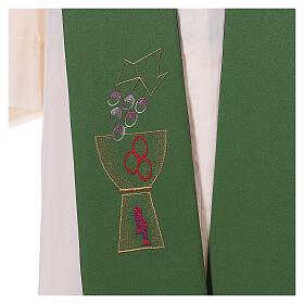 Étole liturgique calice et raisin bicolore verte et violette 100% polyester s4