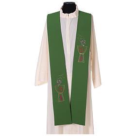 Étole liturgique calice et raisin bicolore verte et violette 100% polyester s5
