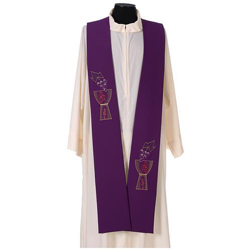 Étole liturgique calice et raisin bicolore verte et violette 100% polyester 1