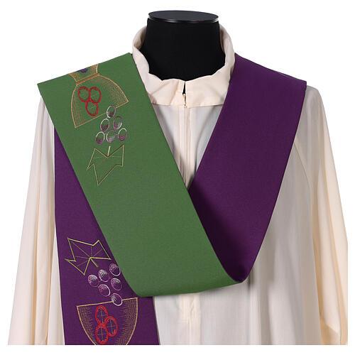 Étole liturgique calice et raisin bicolore verte et violette 100% polyester 2
