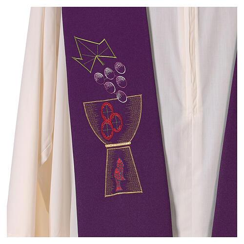 Étole liturgique calice et raisin bicolore verte et violette 100% polyester 3