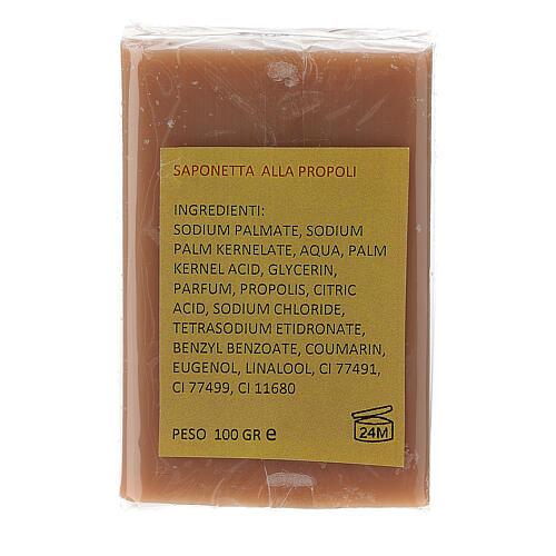 Bee propolis soap 3