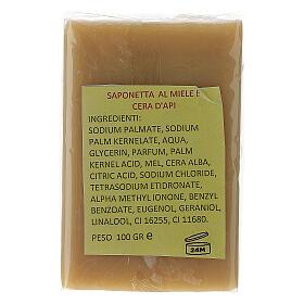 Honey soap s3