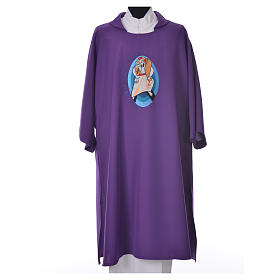STOCK Dalmatic Jubilee Pope Francis with LATIN machine embroidery s3