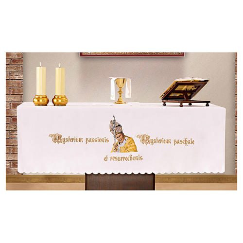 Altar Frontal Cloth 165x300cm John Paul II 1