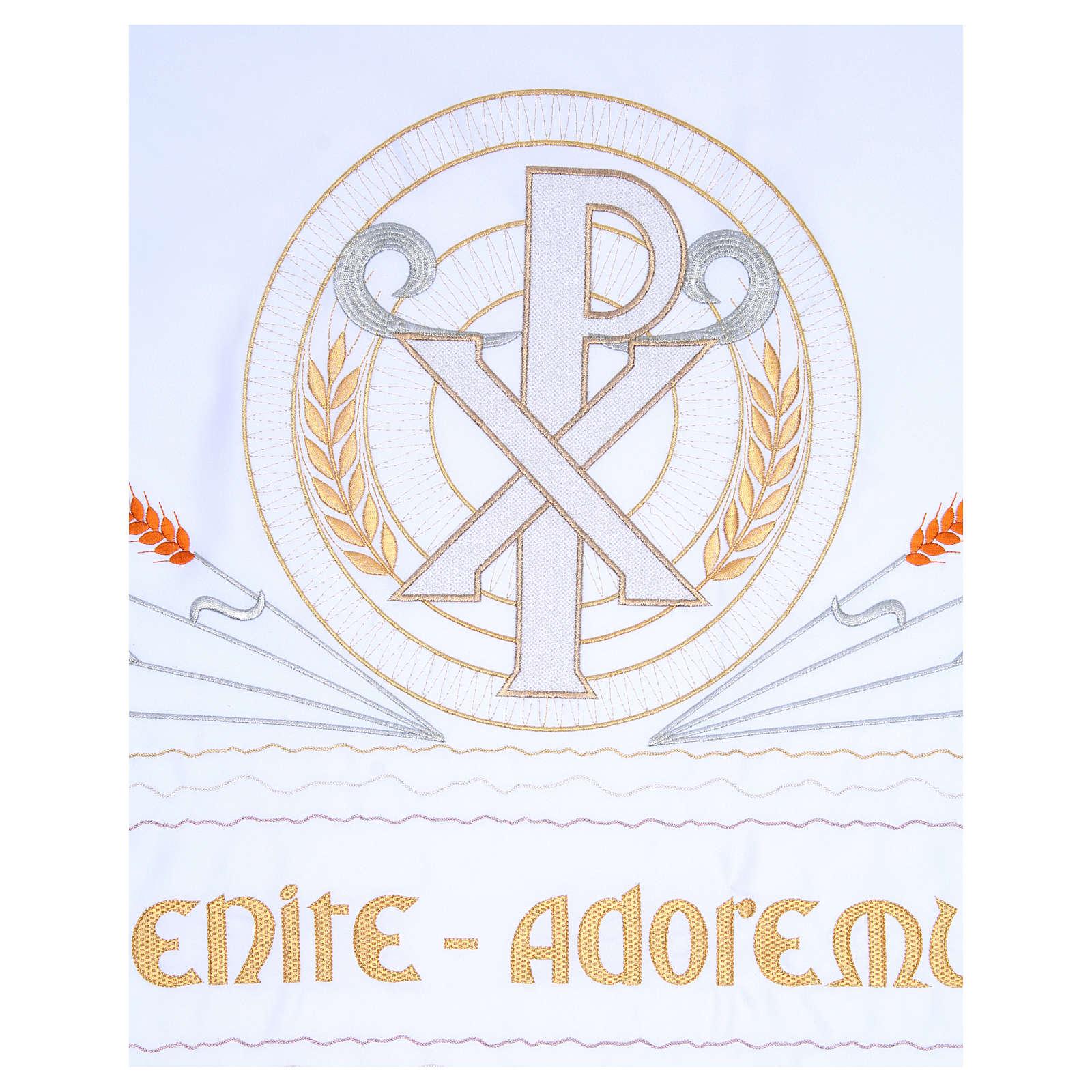 Nappe d'autel 165x300 cm épis stylisées et symbole Chi-Rho 4