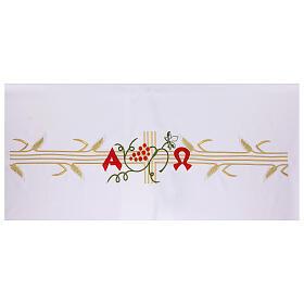 Nappe pour autel 165x300 cm épis dorées raisin rouge s3