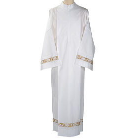 White alb IHS s1