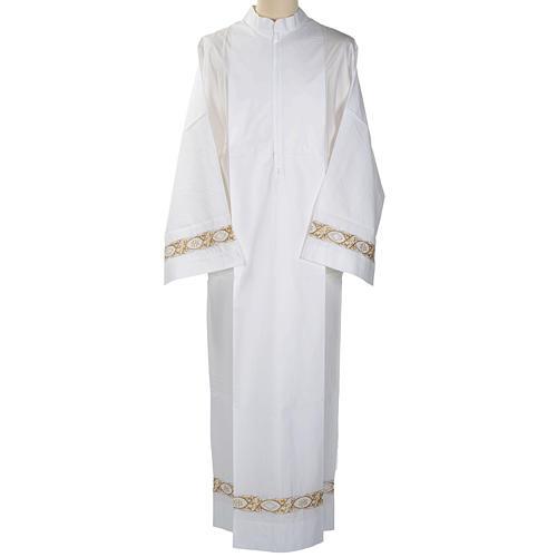 White alb IHS 1