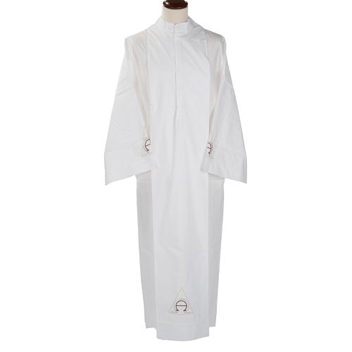 White alb wool alpha and omega 1